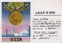 USSR 1947 - QSL Karte Radio Moscow