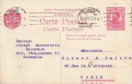 ROMANIA 1913 - 10 Bani Ganzsache Auf Pk Von Bucarest > Paris - Ganzsachen