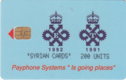 SYRIA - GPT Test Card 200 Units, CN : 16012590, Tirage 1400, Used - Syria