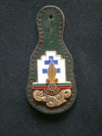 BROCHE INSIGNE  De  Poitrine 13 è DOUBLE REGIMENT LEGION DJIBOUTI  DBLE BOUSSEMART - Armée De Terre