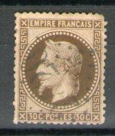 N°30B°_Brun-noir_cote 45.00_2° Choix - 1863-1870 Napoléon III Con Laureles