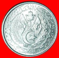 ★HAND OF FATIMA★ ALGERIA 5 CENTIMES 1964! LOW START ★ NO RESERVE! - Algeria