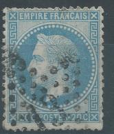 Lot N°28197   Variété/ N°29, Oblit étoile Chiffrée 13 De PARIS ( R. De La Tacherie ), E De POSTES - 1863-1870 Napoleone III Con Gli Allori