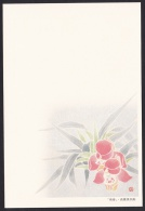Japan New Year Postcard 1991 (jny1239) Flower - Postales