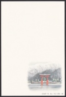 Japan New Year Postcard 1997 (jny1468) Miyajima - Cartes Postales