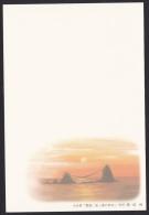 Japan New Year Postcard 1997 (jny1478) Rock Futamigaura - Cartes Postales
