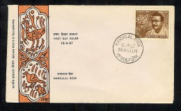 India 1967 First Day Cover FDC Nandalal Bose (W747) - FDC
