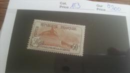LOT 254882 TIMBRE DE FRANCE NEUF* N�153 VALEUR 300 EUROS