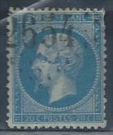 """FRANCE (o) Y&T N° 22 """" Napoléon III """" - 1862 Napoleon III"""