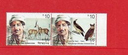 2012 NEPAL - Owl, Birds, Animals - Unclassified