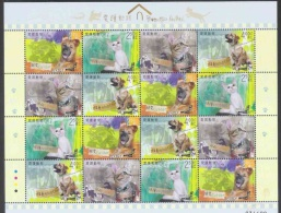2014 Macau/Macao Stamps Sheet-Cruelty To Animals Dog Cat - 1999-... Chinese Admnistrative Region