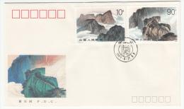 CHINA FDC MICHEL 2248/51 MOUNT HUASHAN - 1949 - ... People's Republic