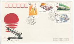 CHINA FDC MICHEL 2269/72 NATIONAL DEFENCE ROCKET - 1949 - ... République Populaire
