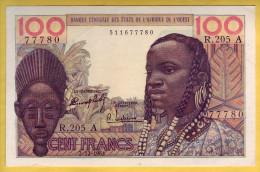 BANQUE DE L´ AFRIQUE DE L´OUEST - Côte D´Ivoire - Billet De 100 Francs. 2-12-1964 - - Côte D'Ivoire
