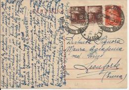C0481-CARTOLINA POSTALE 60 CENT. TURRITA ARANCIO CON INTEGRAZIONE 1,20 L. X2 DEMOCRATICA - 1946-.. République