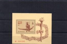 URSS 1978 ** - Blocs & Hojas