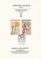 I2525 - Czechoslovakia (1992) Praha 1: Exhibition History Of Medicine, Postal Museum (Tussilago Farfara, Digit. Purpurea - Musées