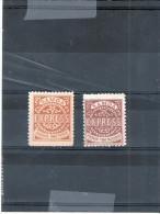 Samoa - Poste Locale - Express - Yv.4 - 6 (x)/Nsg    (à Voir-to See) - Samoa
