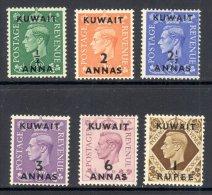 KUWAIT, 1948 To 1 Rupee Very Fine MM, Cat £22 - Koeweit