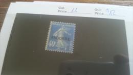 LOT 254949 TIMBRE DE ANDORRE NEUF* N�11 VALEUR 12 EUROS