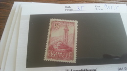 LOT 254964 TIMBRE DE ANDORRE NEUF* N�35 VALEUR 15,5 EUROS