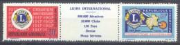 Gabon YT N°209A Lions International (triptyque Se-tenant) Neuf ** - Gabon (1960-...)