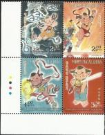 2013 Macau/Macao Stamps-Rebels Letter Martial Sword Fencing - Fencing