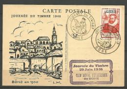 ALGERIE JOURNEE DU TIMBRE 1946 AVEC N� 248