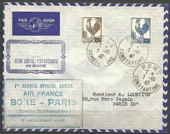 LETTRE ALGERIE AVEC N� 221 ET 222