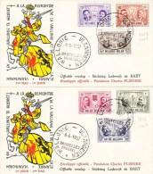 Nr 1013/1018 FDC (5480) - 1951-60