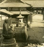 Japon Tokyo Entree Du Musee Okura Ancienne Stereo Photo NPG 1900 - Stereoscopic