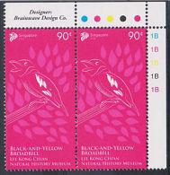 Singapore 2015 Broadbill  Pair From Natural History Museum Issue MNH Bird - Uccelli Canterini Ed Arboricoli