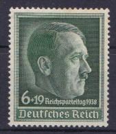 Duitsland - DEUTSCHES REICH - 1938 - HITLER - Y&T Nr. 613 -  Ungebraucht - * - Deutschland