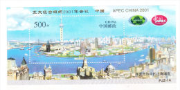 PRC China 1996-26 Shanghai Pudong Overprinted Apec S/S MNH - Neufs