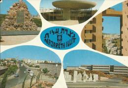 =  05645 - ISRAEL - NAZARETH - UNUSED  = - Israel