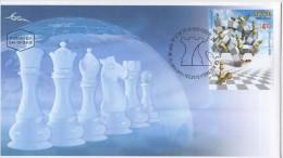 Israel (2014) - FDC -  /  Chess - Echecs - Ajedrez - Schach - Schaken