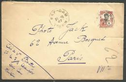 LETTRE  D�INDOCHINE  1927 AVEC N� 105 TTB
