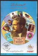 PAKISTAN 2013 Official Booklet On Allama Iqbal Poet, Full Coloured, Details Of All Stamps, FREE Registered Shipping - Boeken, Tijdschriften, Stripverhalen