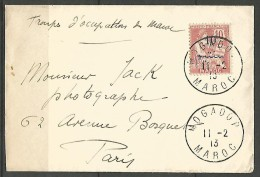 LETTRE DU   MAROC OBL MOGADOR 19123 AVEC N� 29  TTB