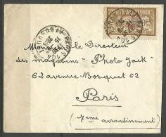 LETTRE DU   MAROC OBL MOGADOR 1926 AVEC N� 50  TB