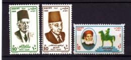 "EGYPTE   1989   MNH  -  "" HOMMES  CELEBRES ""  -   3 VAL. - Égypte"