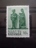 KATANGA N°52 Neuf ** - Katanga