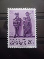 KATANGA N°53 Oblitéré - Katanga