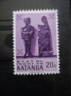 KATANGA N°53 Neuf ** - Katanga