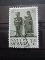 KATANGA N°55 Oblitéré - Katanga