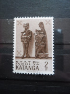 KATANGA N°56 Neuf ** - Katanga