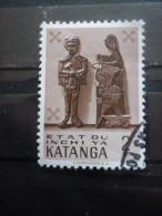 KATANGA N°56 Oblitéré - Katanga