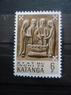 KATANGA N°59 Neuf ** - Katanga
