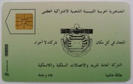 LIBYA / LIBIA - 1st Chip - Small Text - 120 Units - Mint - RRR - Libya