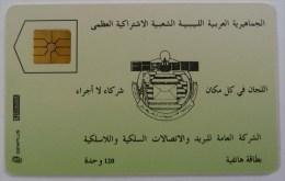 LIBYA / LIBIA - 1st Chip - Large Text - 120 Units - Mint - RRR - Libye